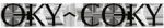 okycoky-logo